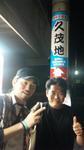 SBSH01941.JPG