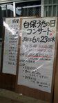 SBSH0696.JPG