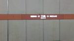 SBSH0809.JPG