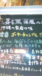SBSH0075.JPG